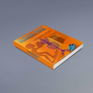Livro: Estômago magro pensamento gordo